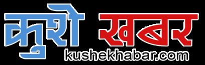 Kushekhaabr